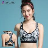 SOFT LIGHT -「動態美型」機能運動內衣(灰色)-M