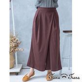 【Tiara Tiara】休閒款壓摺紋長褲寬褲(灰/咖啡)