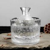 玻璃酒壺創意玻璃冰酒壺冰酒器酒具套裝溫酒器暖酒器熱酒燙酒壺酒杯清酒壺 99免運 萌萌