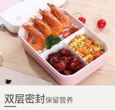 韓國飯盒微波爐專用便當盒日式分隔密封保鮮盒塑料食品長方形餐盒