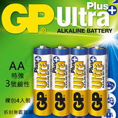 i 享受情趣用品-GP超霸-超特強鹼性電池3號AA(4入經濟裝)