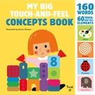 My Big Touch-And-Feel Concepts Book 基本英文單字觸摸書