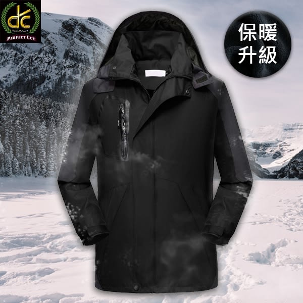 保暖加絨韓版機能外套