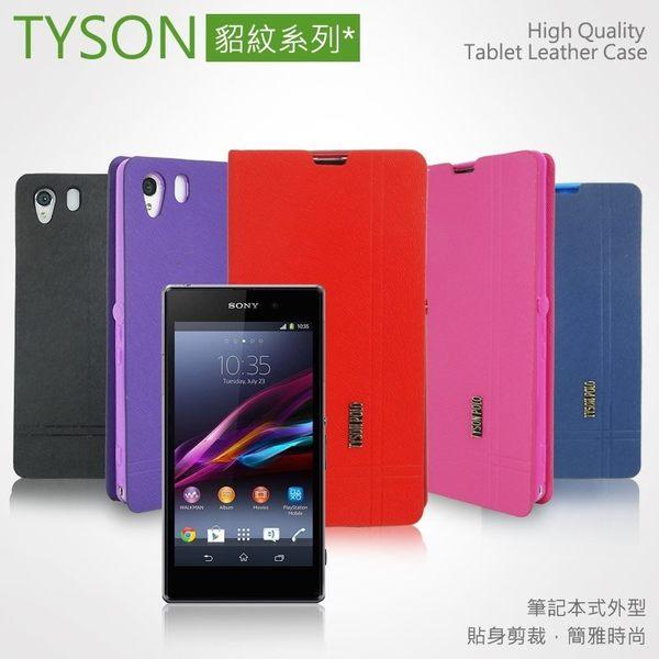 ※【福利品】Sony Xperia Z Ultra XL39H C6802 ZU 貂紋系列側掀皮套/支架式/側翻/保護套/手機套