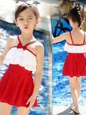 兒童泳衣兒童泳衣女 女童游泳衣小中大童寶寶連體小公主裙式可愛時尚泳裝 嬡孕哺
