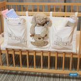 嬰兒床收納袋純棉嬰兒床收納袋掛袋床頭尿布袋尿片收納床邊置物袋儲物袋可水洗wy (七夕禮物)