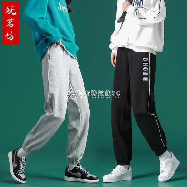 運動褲女學生韓版寬鬆顯瘦小個子束腳衛褲2021春夏新款休閒哈倫褲
