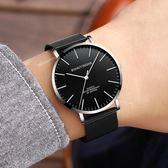 手錶—新款男士防水時尚韓版簡約潮流休閒大氣女學生非機械鋼帶手錶 依夏嚴選