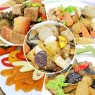 年菜預購【高興宴】素人上菜-豪華精選單人套餐組(梅干扣肉+猴頭菇+魚豆腐+烏魚子+佛跳牆)