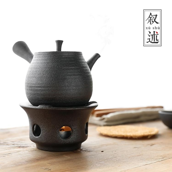 敘述|日式黑陶幹燒台陶瓷茶壺蠟燭燈酒精燈煮茶爐茶具小溫茶器 【快速出貨】