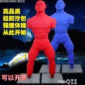 搏克形硅膠人形沙袋 家用成人散打立式不倒翁沙包拳擊訓練器材CY  【PINKQ】
