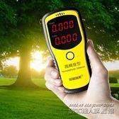 專業甲醛檢測儀器家用測甲醛室內空氣質量自監測試