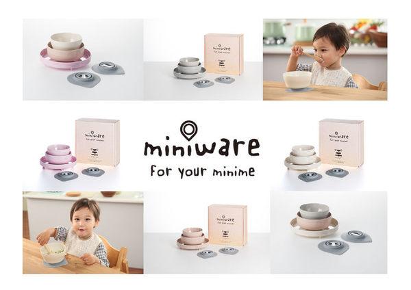 【BONNSU-舊金山 Miniware】天然寶貝碗組-點心碗組-草莓優格