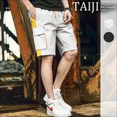 大尺碼休閒短褲‧側邊拼色掀蓋大口袋鬆緊抽繩休閒短褲‧二色‧加大尺碼【NTJBXGK19001】-TAIJI-