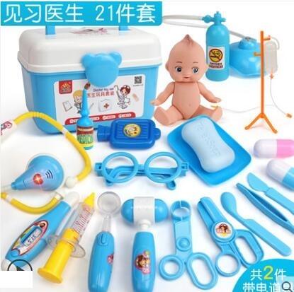 【主圖款】兒童過家家小醫生護士玩具套裝