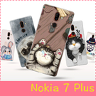 【萌萌噠】諾基亞 Nokia 7 Plus 彩繪磨砂手機殼 全包軟殼 卡通塗鴉 超薄防指紋 保護套 手機套