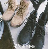 馬丁靴馬丁靴女英倫風短靴平底新款秋冬季韓版百搭學生棉鞋靴子女  全館免運