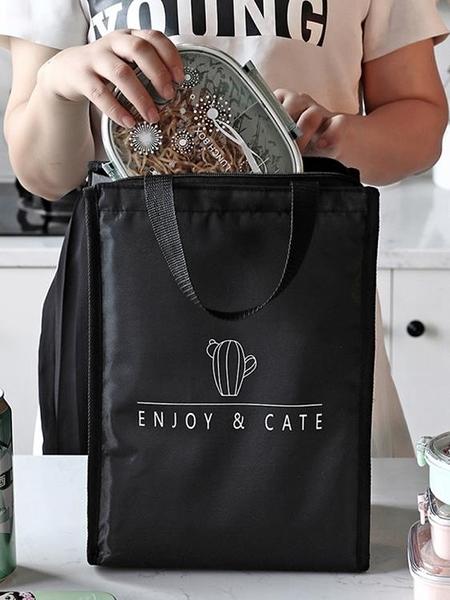 加厚裝飯盒袋子鋁箔保溫袋帆布帶飯的便當包保暖冷藏上班族手提袋 設計師生活百貨