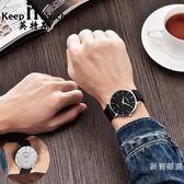手錶 男士手錶皮帶手錶男學生正韓簡約時尚潮流男錶防水石英錶腕錶【週年慶免運八折】