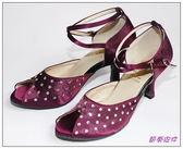 節奏皮件~國標舞鞋拉丁鞋款緞面鑲鑽舞鞋編號977 887 紫色