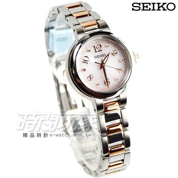 精工錶 SEIKO vivace 時間旅程太陽能電波錶女錶 粉x雙色 SWFH049J 1B21-0AM0K 玫瑰金