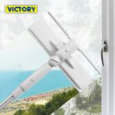 【VICTORY】高樓伸縮U型玻璃刮水清潔刷#1027023