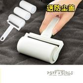 可撕式衣服黏毛器滾筒黏塵紙 坐墊去毛除毛刷 地毯寵物滾刷沾捲紙