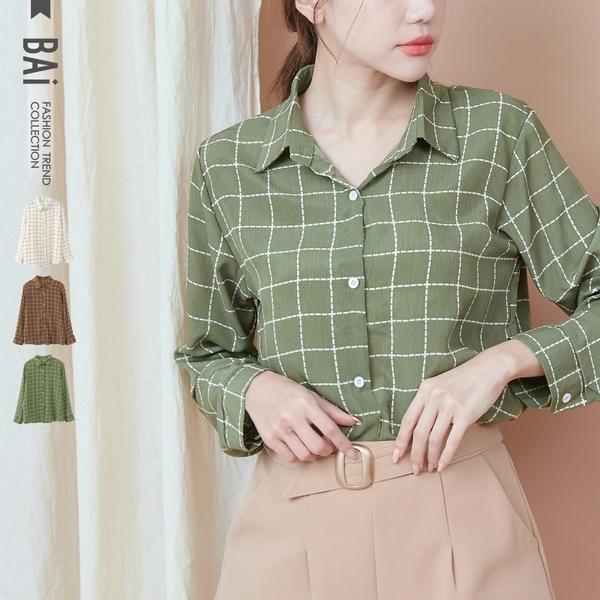 襯衫 虛線格子壓紋排釦長袖上衣-BAi白媽媽【190974】