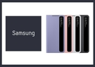 SAMSUNG Galaxy S21 5G 原廠透視感應皮套(台灣公司貨)