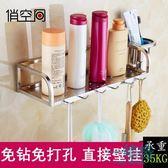 不銹鋼廚房置物架壁掛吸盤式單層浴室衛生間調味料收納1層免打孔【一條街】