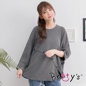 betty 's 貝蒂思 圓領拼接縫飾飛鼠袖上衣灰色