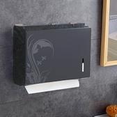 不銹鋼擦手紙盒酒店衛生間壁掛式擦手紙架免打孔家用廚房抽紙巾盒
