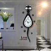 搖尾貓咪鐘錶掛鐘客廳北歐創意個性靜音搖擺家用臥室掛錶石英時鐘igo「多色小屋」