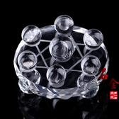開光天然白水晶球七星陣擺件招財鎮宅轉運風水球水晶