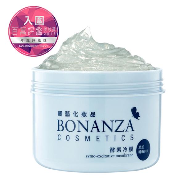 寶藝Bonanza Q10酵素冷膜250g