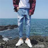 男士褲子夏季新款牛仔褲韓版修身小腳褲潮流破洞九分褲薄學   草莓妞妞