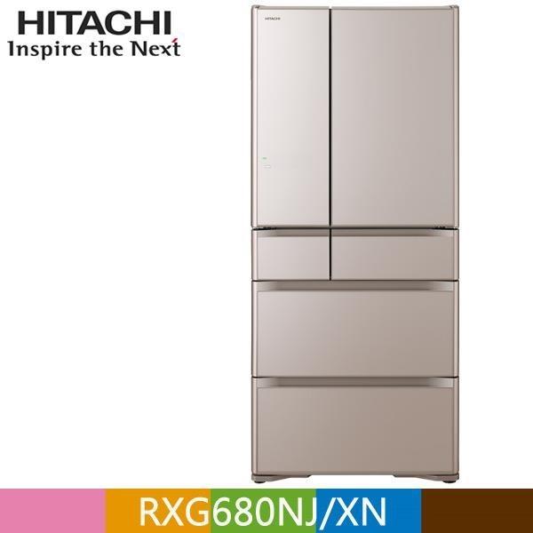 【南紡購物中心】HITACHI 日立 676公升日本原裝變頻六門冰箱RXG680NJ 琉璃金(XN)