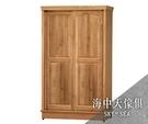 {{ 海中天休閒傢俱廣場 }} G-02 摩登時尚 衣櫥系列 121-2 赤陽木4x7尺拉門衣櫥