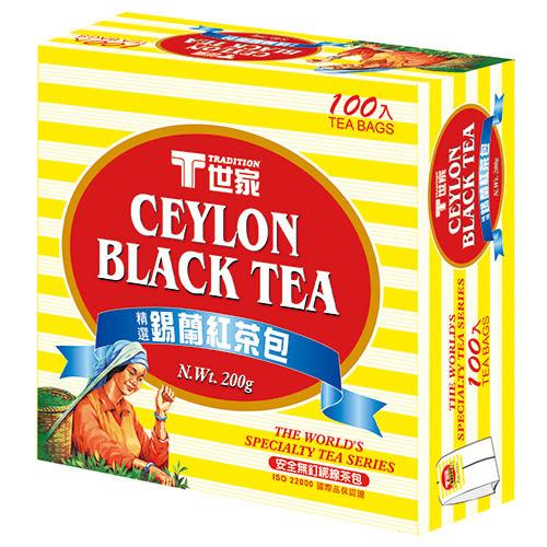 T世家精選錫蘭紅茶包2G*100【愛買】