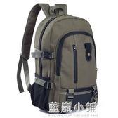 男士後背包包旅行李大容量休閒男土用青年帆布裝衣服的旅游雙肩包 藍嵐