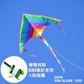 風箏 - 彩虹三角風箏【韓衣舍】