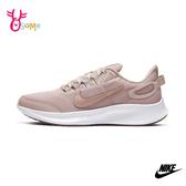 NIKE RUN ALL DAY 2 成人女款 慢跑鞋運動鞋 P7234#粉紅◆OSOME奧森鞋業