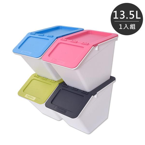 【MHB-2341】大嘴鳥收納箱(13.5L) 1入組 樹德MIT台灣製 置物箱/收納箱/收納櫃/衣櫃/塑膠櫃