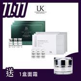 ◆雙11限定◆UK 肌底液 任選3盒 【送1盒UK面霜(正品)】_ An Style
