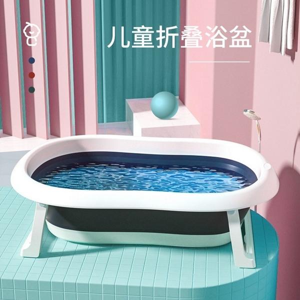 摺疊式浴盆 豪華摺疊浴盆 折疊澡盆 嬰兒洗澡 寶寶浴盆 HBE1181