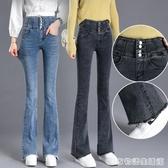 超高腰喇叭褲女新款春季百搭顯瘦彈力加長款修身闊腿微喇長褲 居家物语