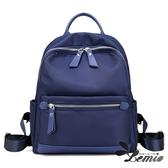 【Lemio】韓系牛津布雙肩防潑水大容量後背包(深邃藍)