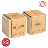 Fer à Cheval 法拉夏 經典馬賽皂2入組【BG Shop】馬賽皂300gx2