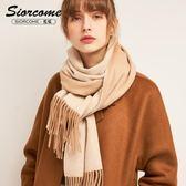 雙面羊毛圍巾秋冬季女士韓版百搭小披肩保暖學生圍脖【奈良優品】