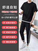 兩件套男士夏季衛衣薄款短袖運動套裝青少年韓版潮流衣服休閒男裝 道禾生活館